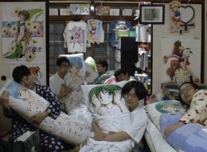 Lamer los ojos y parejas artificiales: algunas rarezas sexuales de los japoneses
